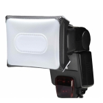 lumiquest-mini-softbox